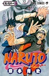 NARUTO -ナルト- 71 by Masashi Kishimoto