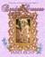 Beaded Dresses Mystery (Pri...