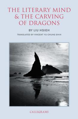 The Literary Mind and the Carving of Dragons