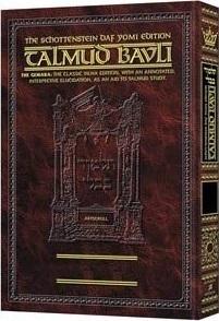 Yevamos Vol. 3 [84a-122b]