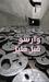 وارسو قبل قليل by أحمد محسن