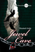 Jewel Cave by Elizabeth  Noble