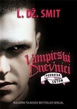 Povratak: Suton (Vampirski dnevnici #5)