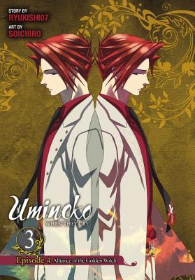 umineko-when-they-cry-episode-4-alliance-of-the-golden-witch-vol-3