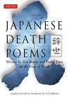 Japanese Death Po...