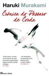 Crónica do Pássaro de Corda by Haruki Murakami