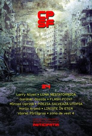 Colecţia de Povestiri Ştiinţifico-Fantastice (CPSF A #24)