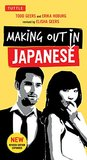 Making Out in Jap...
