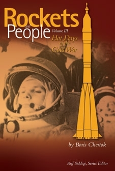 Hot Days of the Cold War (Rockets and People, Volume 3)
