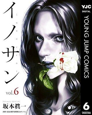 Innocent, Vol.6