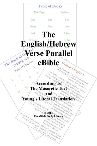 English/Hebrew Verse Parallel eBible