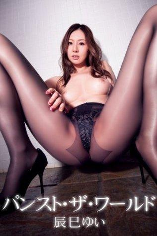 Japanese Porn Star ALICE JAPAN Vol55