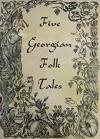 Five Georgian Folk Tales