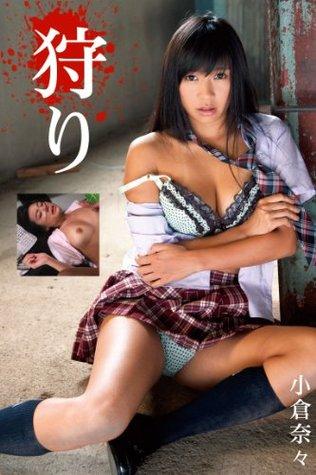 Japanese Porn Star MAX-A Vol41