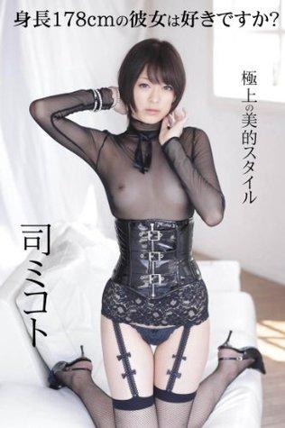 Japanese Porn Star MAX-A Vol100