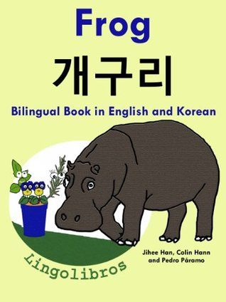bilingual-book-in-english-and-korean-frog-learn-korean-for-kids-1