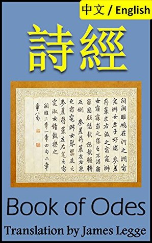 Shijing, Book of Odes: Bilingual Edition, English and Chinese 詩經: Classic of Poetry, Book of Songs