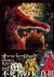 オーバーロード3 鮮血の戦乙女 (Overlord Light Novels, #3)