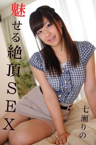 Japanese Porn Star MAX-A Vol105