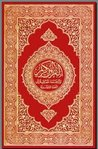 THE HOLY QURAN 2 ENGLISH TRANSLATIONS WITH A QURAN AND SCIENCE BOOK