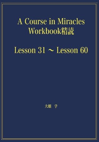 A Course in Miracles Workbook Seidoku Lesson 31 Lesson 60