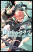 終わりのセラフ 7 [Owari no Serafu 7] (Seraph of the End: Vampire Reign, #7)