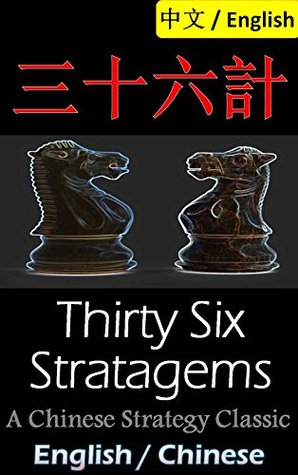 Thirty-Six Stratagems: Bilingual Edition, English and Chinese 三十六計: The Art of War Companion, Chinese Strategy Classic, Includes Pinyin