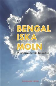 Bengaliska moln: 17 samtidspoeter från Bangladesh