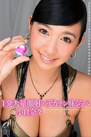 Japanese Porn Star MAX-A Vol138