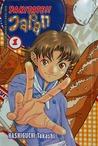 Yakitate!! Japan Vol. 1 by Takashi Hashiguchi