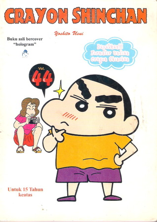 Crayon Shinchan, Vol. 44 by Yoshito Usui
