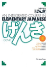 GENKI: An Integrated Course in Elementary Japanese, Vol. II