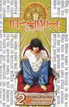 Death Note, Vol. 2: Confluence (Death Note, #2)