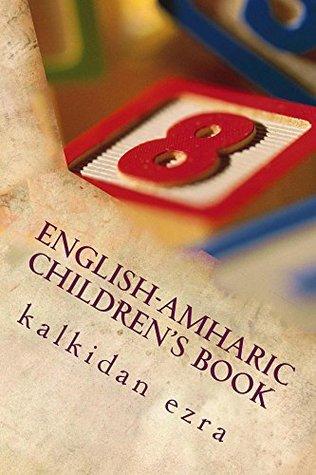 English-Amharic Children's book