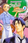 Yakitate!! Japan Vol. 3 by Takashi Hashiguchi
