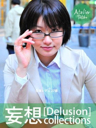 Delusion Collections Arisa 27