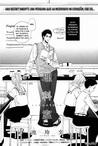 Sala de Ciencias ~ OneShot by Reibun Ike