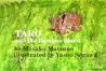 Taro and the Bamboo Shoot
