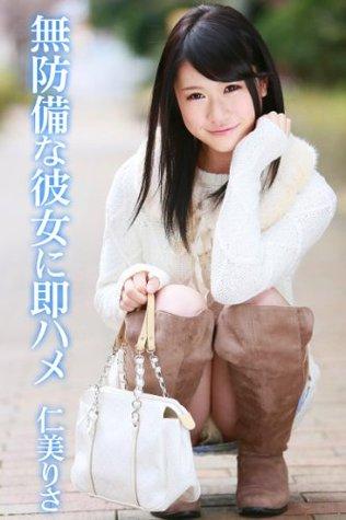 Japanese Porn Star MAX-A Vol68