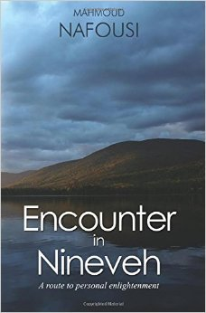 Encounter in Nineveh: A Route to Personal Enlightenment