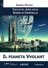 Il pianeta Vvolant by Daniela Piccoli