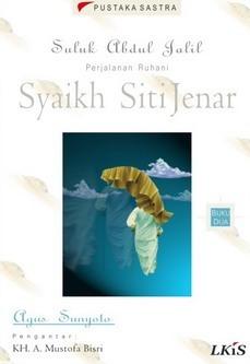 suluk-abdul-jalil-perjalanan-ruhani-syaikh-siti-jenar