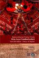 Bağımsızlıklarının Yirminci Yılında Orta Asya Cumhuriyetleri – Türk Dilli Halklar ve Türkiye ile İlişkiler