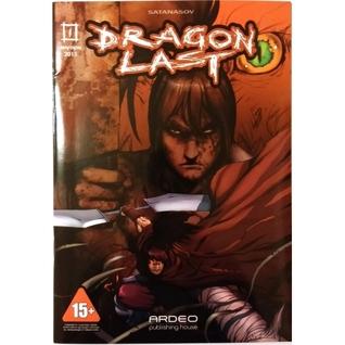Dragonlast