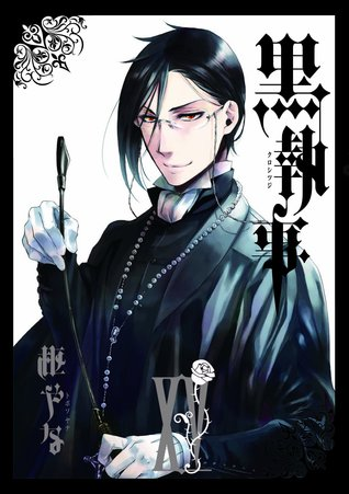 黒執事 XV [Kuroshitsuji XV]