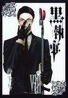 黒執事 VIII [Kuroshitsuji VIII] by Yana Toboso