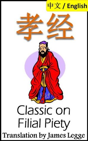 Xiao Jing, Classic on Filial Piety: Bilingual Edition, English and Chinese: 孝经