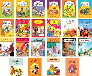 22 Urdu Books for Children: Story Books