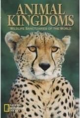 Animal Kingdoms by Patrick R. Booz
