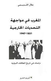 -----1851-1947